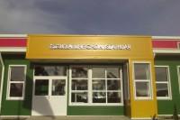 escuela-unificada-isla-huar3